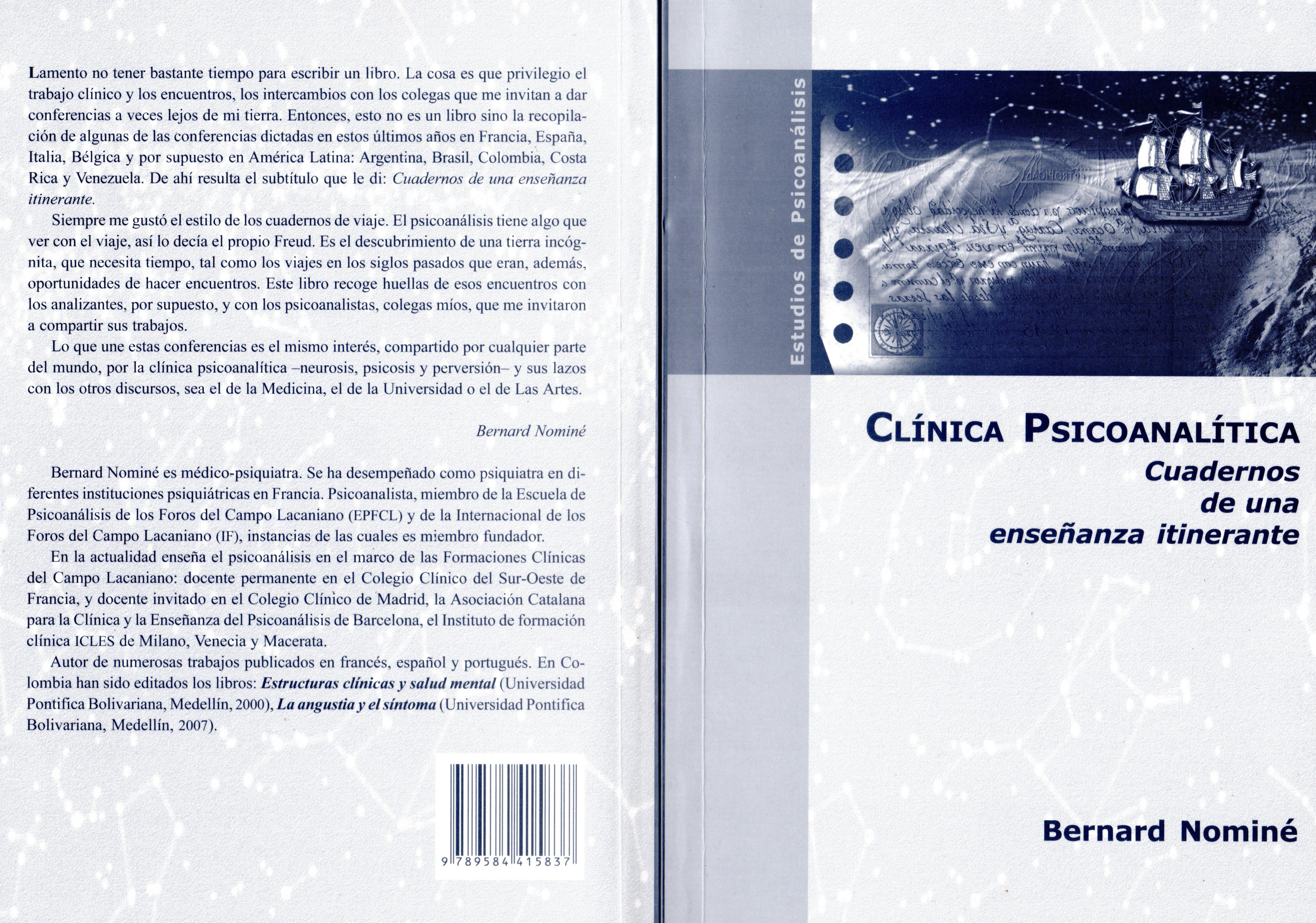 clinica-de-la-p-15.000-gg